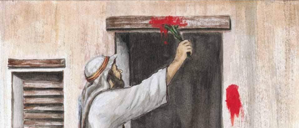 Del cordero pascual a la mezuza el diario jud o for Dintel de madera