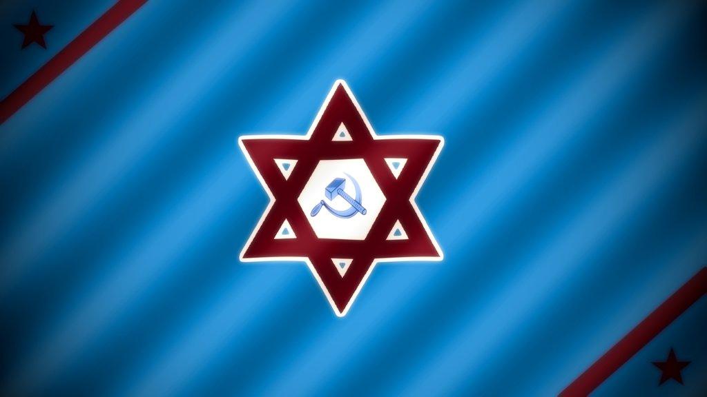 Judío y socialista, mas ya no sionista | El Diario Judío